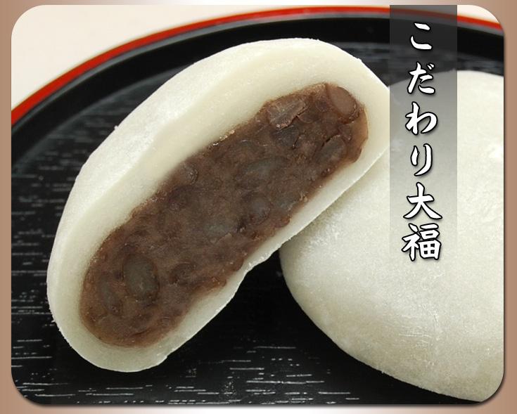 こだわり大福: 名古屋コーチン卵お菓子【菓宗庵】