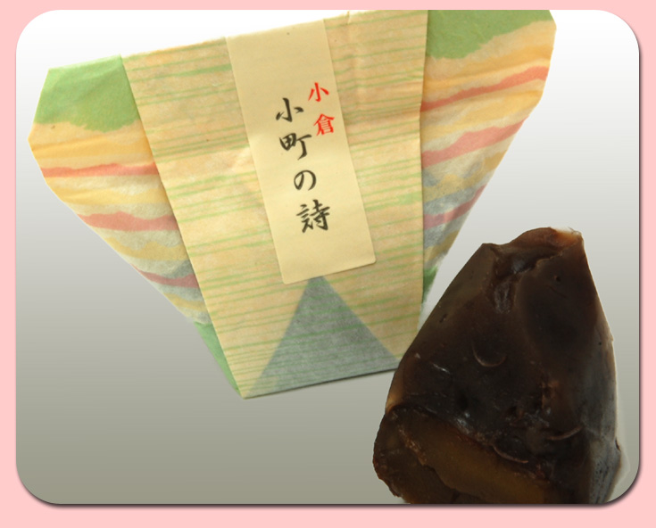 渋皮の苦みも程良くうまみに、栗の風味がそのまま:名古屋コーチン卵お菓子【菓宗庵】