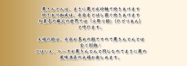 お餅は、こだわり大福で評判のお餅です。 しっかりとしたコシがありのびのび噛み心地最高です。 :名古屋コーチン卵お菓子【菓宗庵】