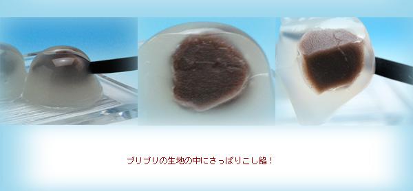 涼しいを食べる 暑い夏がお似合いのお菓子:名古屋コーチン卵お菓子【菓宗庵】