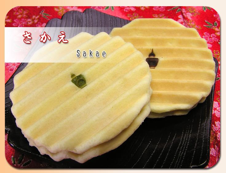 クリームサンドのクッキーは お子さまに大人気。大人だって大好き!名前は名古屋の中心地栄から取りました。今ではSKEが超有名になりました。:名古屋コーチン卵お菓子【菓宗庵】
