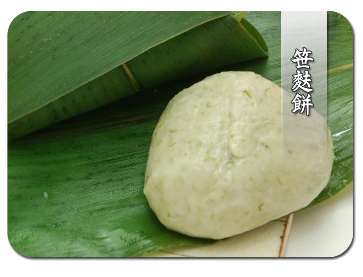 笹麩餅【麩まんじゅう】:名古屋コーチン卵お菓子【菓宗庵】