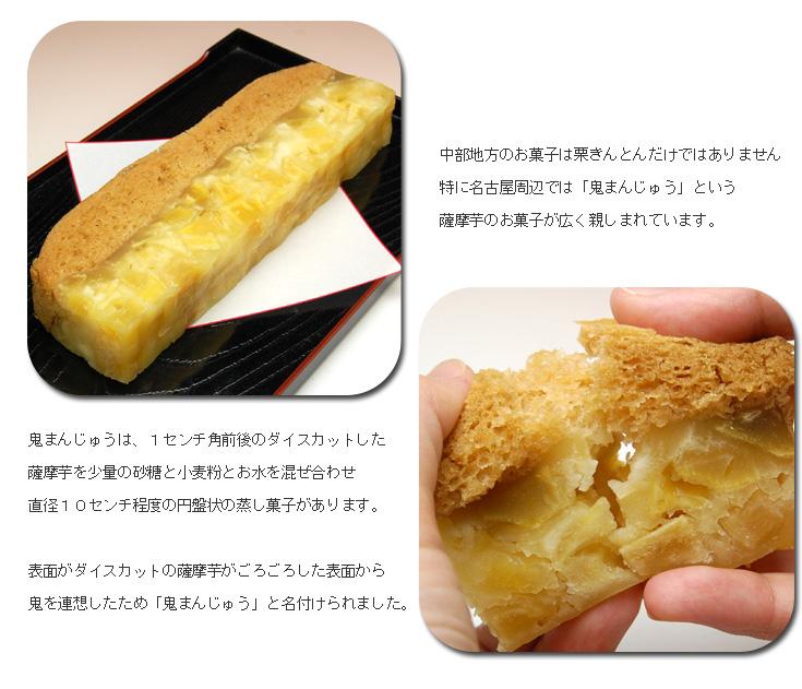 薩摩蒸し羊羹:愛知の手づくり和菓子処【菓宗庵】